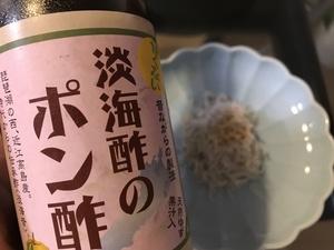 kuwapuさんのポン酢口コミ・レビュー1