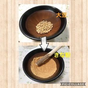 ととさんの無農薬 煎り大豆 自然栽培 除草剤不使用 無施肥 熊本県産 縄田さんのロースト大豆 オーガニック口コミ・レビュー1
