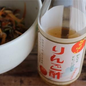 maichiku3さんのりんご酢口コミ・レビュー1