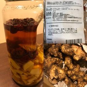 和onさんの熊本県産 無農薬・無肥料 泥つき新生姜口コミ・レビュー1