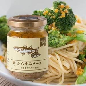 からすみソース (90g)