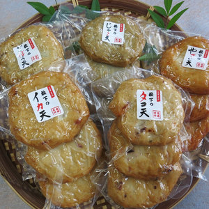 あまくさ天ぷら5種セット【無添加・保存料不使用】 (3枚入り×5)