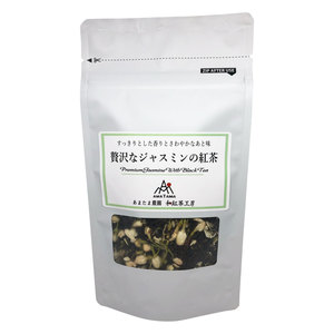 贅沢なジャスミンの紅茶 [無農薬・無化学肥料栽培] (20g)