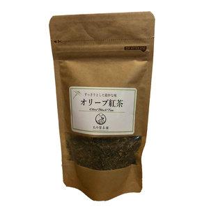 オリーブ紅茶 [無農薬・無化学肥料栽培] (30g)