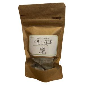 オリーブ紅茶 [無農薬・無化学肥料栽培] (ティーバッグ2gx10個)