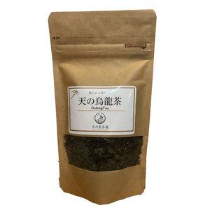 天の烏龍茶 [無農薬・無化学肥料栽培]  (40g)