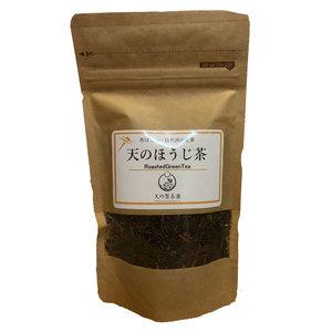 天のほうじ茶 [無農薬・無化学肥料栽培]  (40g)