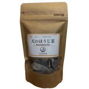 天のほうじ茶 [無農薬・無化学肥料栽培]  (ティーバッグ2gx12個)