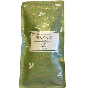 天の上ぐり茶 [無農薬・無化学肥料栽培]  (80g)
