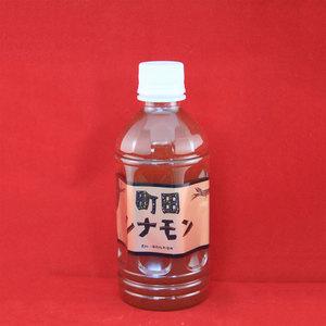 町田シナモン (350ml)