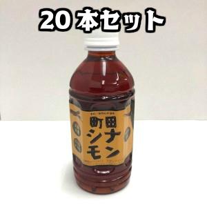 町田シナモン (350ml x 20本セット)
