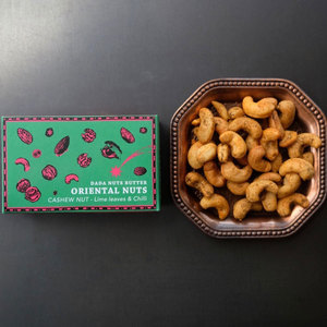 ORIENTAL NUTS  CASHEW NUT〈lime leaves & chilli〉 (50g)