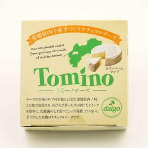 トミーノチーズ カマンベールタイプ (125g)