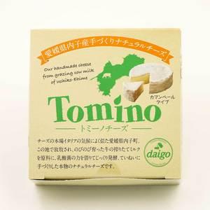 グラスフェッド トミーノチーズ カマンベールタイプ (125g)