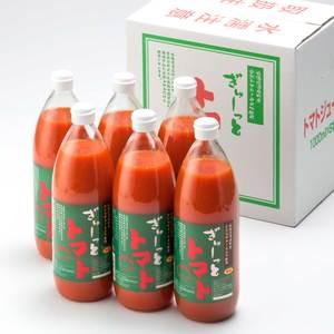 【定期購入】北海道濃厚トマトジュース「ぎゅーっとトマト」 (無塩1000ml×12本)