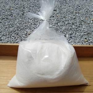 海みたま 塩 業務用お得サイズ (5kg)