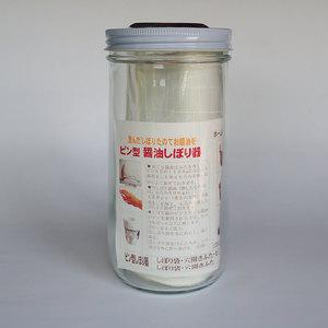 ビン型しぼり器 (ビン有)