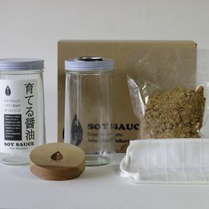 育てる醤油セット (ビン型しぼり器/ビン有)