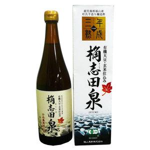 桷志田 泉 有機 三年熟成 (定期便:720ml)