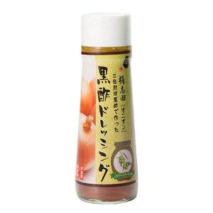 黒酢ドレッシング オニオン (定期便:200ml)