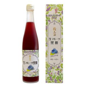 生フルーツ黒酢 ブルーベリー (500ml)