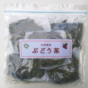 自然栽培 ぶどう茶 (1g x 5袋)