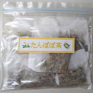 たんぽぽ茶 (1.5g×5パック)