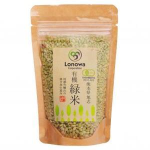 緑米 29年度産[無農薬・無化学肥料・有機JAS認定] (100g)