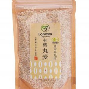 丸麦 [無農薬・無化学肥料・有機JAS認定] (200g)