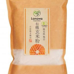 玄米粉 (うるち玄米) [無農薬・無化学肥料・有機JAS認定] (300g)