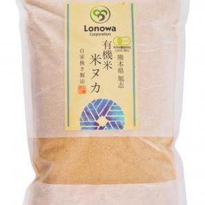 米ヌカ(うるち玄米) [無農薬・無化学肥料・有機JAS認定] (200g)