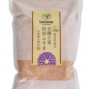 焙煎ふすま [無農薬・無化学肥料・有機JAS認定] (200g)