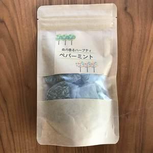 森の香るハーブティ 【無農薬・無化学肥料栽培】 (ペパーミント)