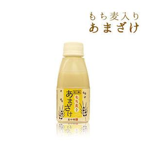 『もち麦入りあまざけ』もち麦+玄米で美味しく食物繊維♪ (150g)