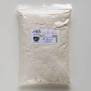 小麦粉 中力粉:品種農林61号 30年度産  [農薬不使用・化学肥料不使用] (500g)