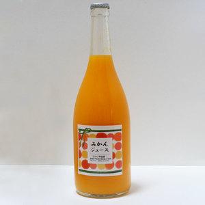 みかんジュース 無農薬・無化学肥料・無除草剤 (720ml)