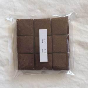 こめクッキー (穀物コーヒー)