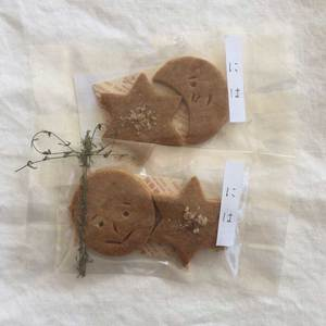 こめクッキー (お日様お月様)