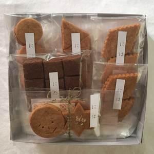 こめクッキーおまかせギフト (小)