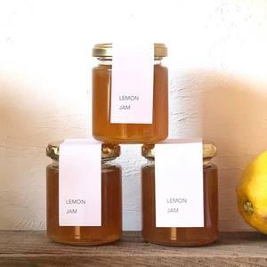 無農薬・無化学肥料 レモンジャム (120g)