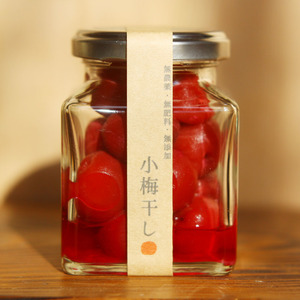 小梅干し 【無農薬・無肥料】 (120g 約20個)