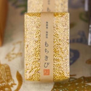 もちきび【無農薬・無肥料】 (1合)