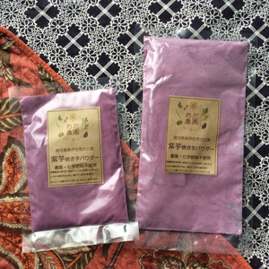 鹿児島県産 無農薬 紫芋 焼き芋パウダー100g (一袋)