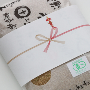 【ギフト】コシヒカリ 30年度産 [有機栽培 農薬化学肥料不使用] (玄米2kg)