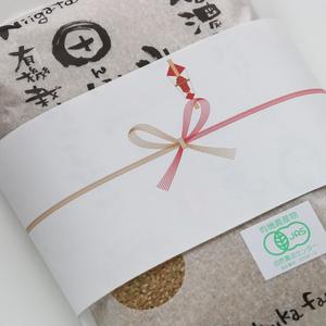 【ギフト】コシヒカリ 令和元年(31年度産) [自然栽培 農薬肥料不使用] (白米2kg)