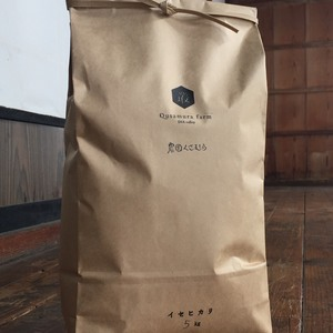 令和元年くさむら イセヒカリ31年度産 玄米(天日干し / 農薬・肥料不使用) (5kg)