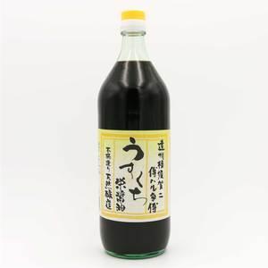 うすくち醤油 (900ml)