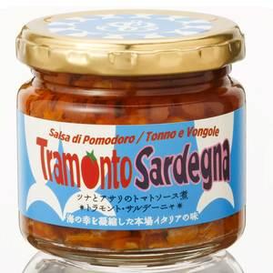 ツナとあさりのトマトソース煮 Tramonto Sardegna (135g)