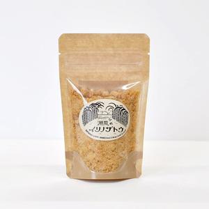 黒糖 潮風のイリノザトウ (サラサラタイプ 60g)
