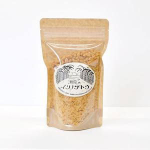 黒糖 潮風のイリノザトウ (サラサラタイプ 220g)